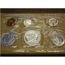 1962 US SILVER PROOF SET (WITH BOX)