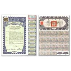 China   1938,  The 27th Year Gold Loan of the
