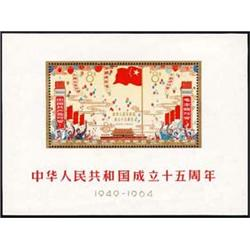 PRC   1964 Peoples Republic Souvenir Sheet OG