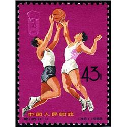 PRC   1965 National Games set, OG, NH, one st