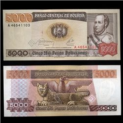 1984 Bolivia 5000 Pesos Crisp Uncirculated Note (CUR-05581)