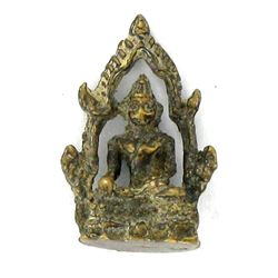 Antique Thai Bronze Amulet 1940s Lompang Pet (ANT-1222)
