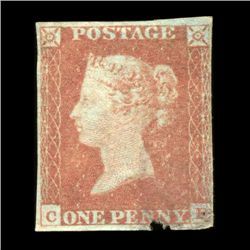 1841 British 1p Red Victoria Stamp HiGrade UNUSED (STM-0036)