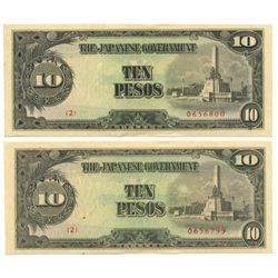 1944 WW2 Japanese Occupation 10 Pesos pair  (COI-1033)
