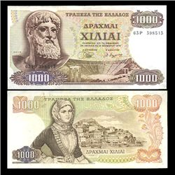 1970 Greece 1000 Drachma Hi Grade Note (CUR-06092)
