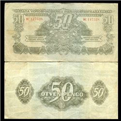 1944 Hungary 50p Russian Occ Note Hi Grade Scarce (CUR-05644)