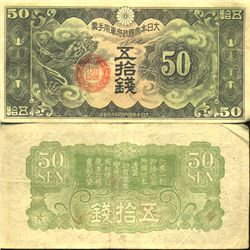 1938 China/Japan Occ 50 Sen Scarce Hi Grade Note (COI-4027)