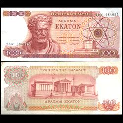 1967 Greece 100 Drachma Hi Grade Note Type 2 (CUR-06100)