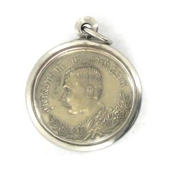 Vintage' Thai Silver Rama V Nickel Coin Amulet in Nickel Pendant Case (ANT-1215)