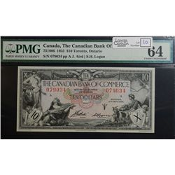 1935 $10.00 Canadian Bank of Commerce, CH 75-18-06, PMG UNC-64.