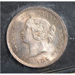 1897 5 Cents, ICCS MS-65 wide 8, fully struck with great lustre. Very nice.