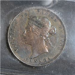 1875H 25 Cents, ICCS EF-40, razor sharp example. Toned and quite rare.