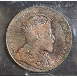 1907 50 Cents, ICCS MS-63. Intense tones.