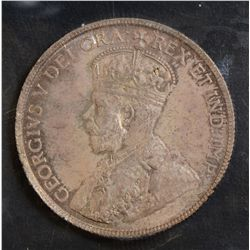 1920 Narrow 0 50 Cents, ICCS MS-65, attractively toned. Very scarce this nice.