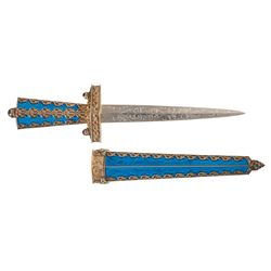 Ornate Gold Hilted Dagger with Engraving, Stone Accents and Matching Sheath
