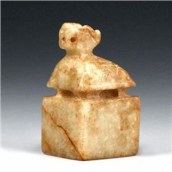 Chinese Carved Jade Tiger Stamp (ANT-1385)