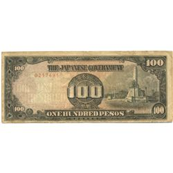 1944 WW2 Japanese Occupation 100 Pesos  (COI-1022)