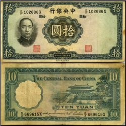 1936 China 10 Yuan Scarce Hi Grade Note (COI-4014)
