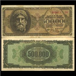 1944 Greece 500000 Drachma Hi Grade Note Type 2 (CUR-06083)