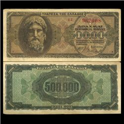 1944 Greece 500000 Drachma Hi Grade Note Type 1 (CUR-06084)