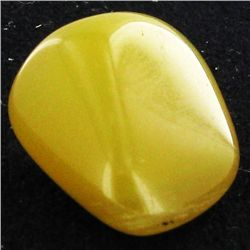 9.25ct Yellow Opal Freeform Cabochon (GEM-34272)