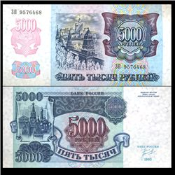 1992 Russia 5000 Ruble Note Crisp Uncirculated (CUR-06186)