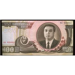 2002 Scarce North Korea Gem 100 Won Note (COI-1331)