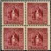 1894 Nicaragua 20c UPU Block of 4 Error (STM-0423)