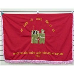 NORTH VIETNAMESE ARMY NVA VIET CONG VC UNIT BATTLE FLAG