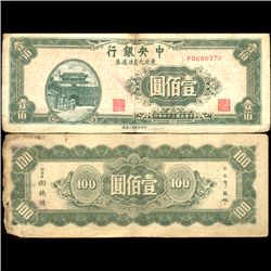 1945 China No. Provinces 100 Yuan Note High Grade (COI-3972)