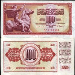 1981 Yugoslavia 100 Dinara Circulated Note (CUR-06304)