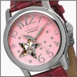Ladies Jeannerette Hi Fashion Watch Retail $1995 (WAT-115)