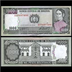 1982 Bolivia 1000 Pesos Crisp Uncirculated Note (CUR-05580)