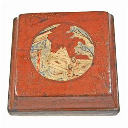 Antique Chinese Wood Storage Box  (ANT-189)