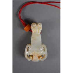 Chinese White Jade Dragon Belt Hook