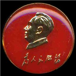 China Mao Lapel Button (COI-8572)
