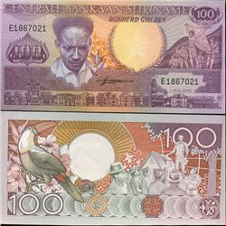 1986 Suriname 100g Crisp Uncirculated Note RARE (CUR-05613)