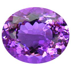 4+ct Intense Purple Natural Amethyst (GMR-1025)