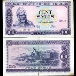 1971 Guinea 100 Sylis Crisp Unc RARE Note (COI-3802)
