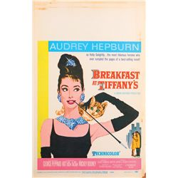 Breakfast at Tiffany's window-card poster