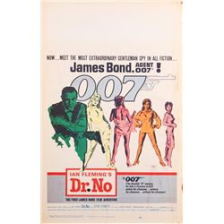 James Bond collection of (4) window-card posters for the first four 007 films