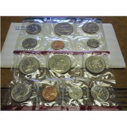 1980 US MINT SET (UNC) P/D/S (WITH ENVELOPE)