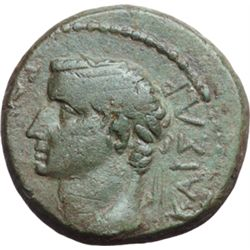 Tiberio (14-37 d.C.). AE 21mm. Thessalonica, Macedonia.