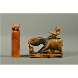 Set of 2 Chinese Soapstone Seal & Carved Jade Ox