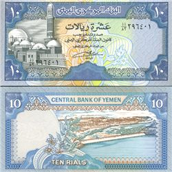 1992 Yemen 10 Rials Crisp Unc Note Note (COI-4022)