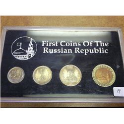1991 1ST COINS OF THE RUSSIAN REPUBLIC (UNC)