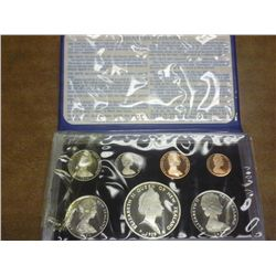 1979 NEW ZEALAND PROOF SET 7 COINS