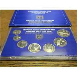 1980 ISRAEL 32ND ANNIVERSARY OFFICIAL MINT SET