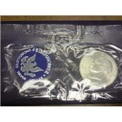 1971-S IKE SILVER DOLLAR UNC (BLUE PACK)