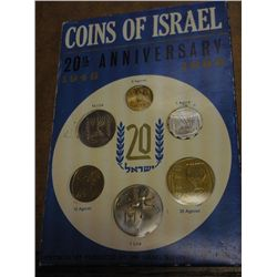 1968 ISRAEL 20TH ANNIVERSARY SPECIMEN SET